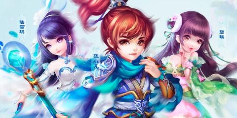 《梦幻诛仙》:主流回合制内核,消费内容易拉开玩家间距离