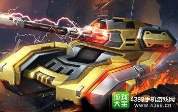 坦克之战光狐技能属性介绍