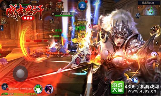 成吉思汗手机版游戏画面