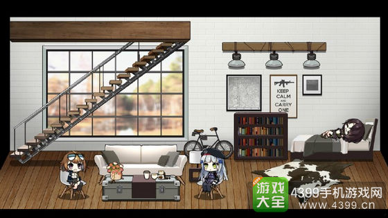 少女前线宿舍成套家装大全 不同风格家具一览图片