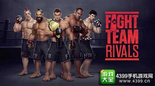 对抗拳击队1