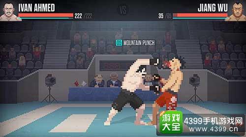 对抗拳击队2