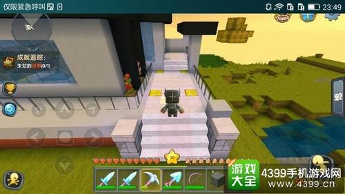 迷你世界玩家作品欣赏 山顶豪华别墅