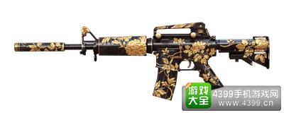 CF手游M4A1牡丹