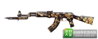 CF手游AK47牡丹