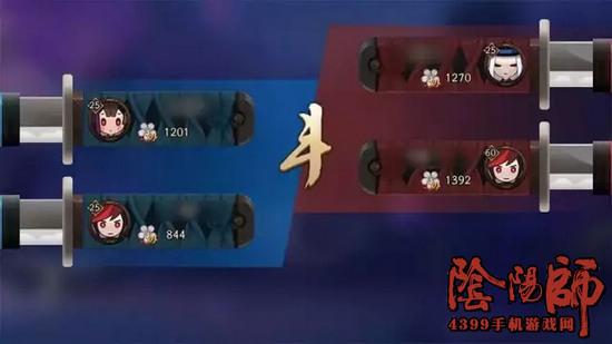 阴阳师11月资料片新玩法汇总