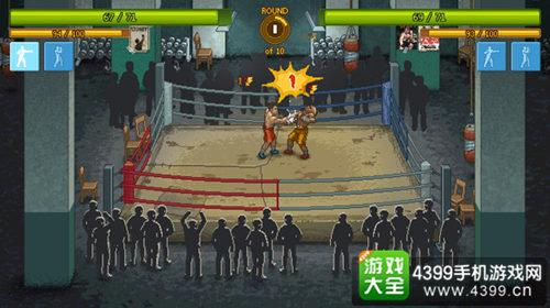 《拳击俱乐部》截图