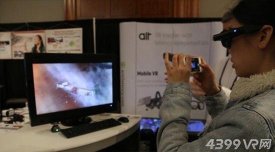 ALT虚拟现实位置追踪器