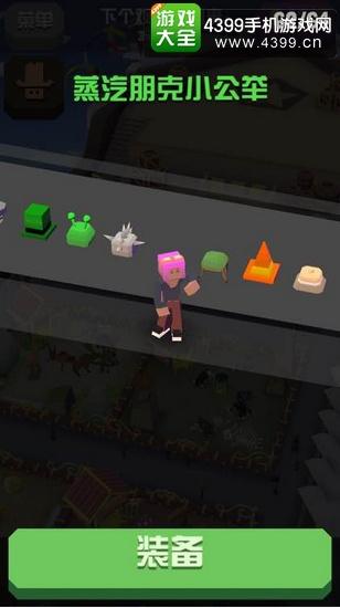 4399手机游戏网 疯狂动物园 帽子大全 正文  今天蕾米为大家带来疯狂