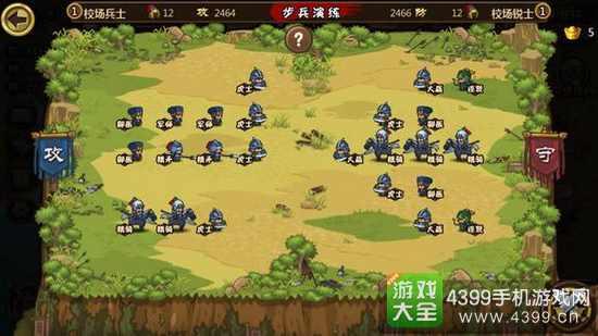 小小军团合战三国操练战法第十九关攻略