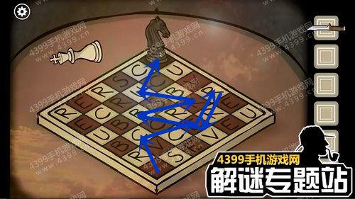 锈湖根源象棋