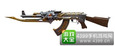 CF手游AK47火麒麟
