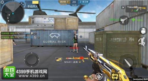 CF手游AK47伯爵枪械解析