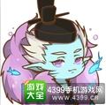阴阳师手游新式神