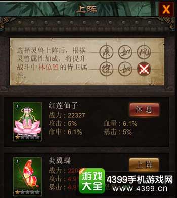 江湖霸图3