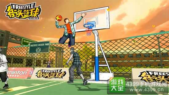 街头篮球手游11月22日删档封测开启