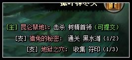 降妖传游戏战斗画面解析