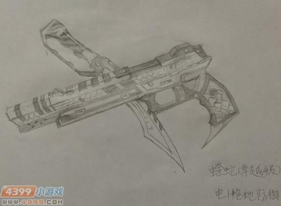 生死狙击玩家手绘-蝰蛇手绘