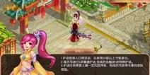 梦幻诛仙手游护送任务怎么完成 护送任务玩法介绍