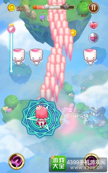 糖果公主3