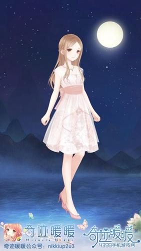 奇迹暖暖舞会公主