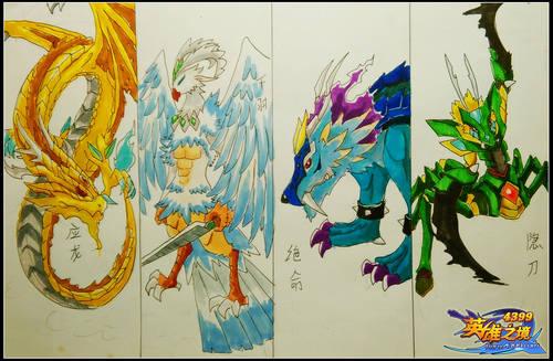 英雄之境绘画作品-原创四大神圣守护
