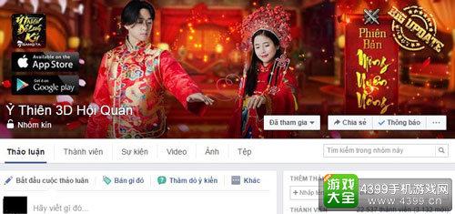 GAMOTA助力《倚天3D》横扫越南手游市场