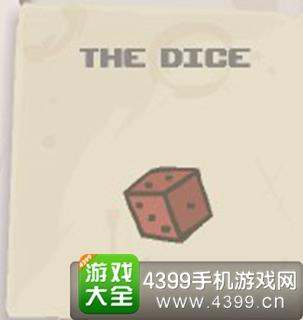 D6(六面骰The Dice)