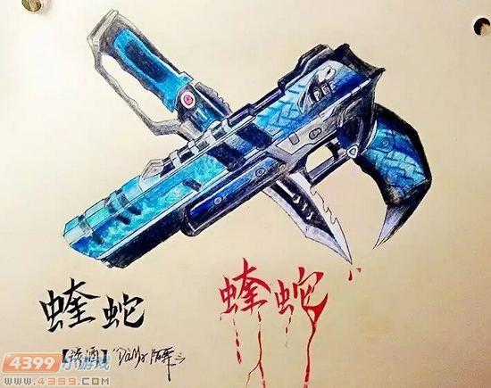 生死狙击玩家手绘-帅气的蝰蛇