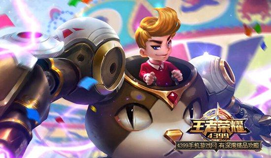 《王者荣耀》11.14~11.20每周限免英雄更新公告