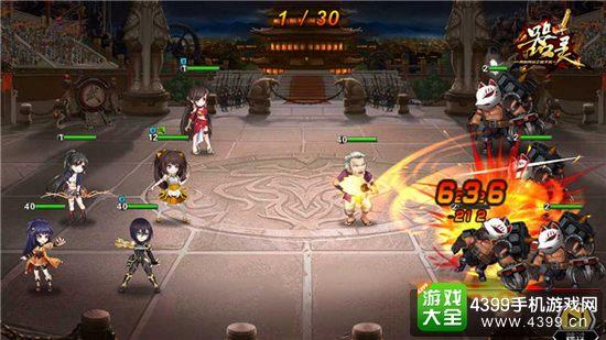 器灵手游战斗截图