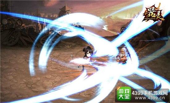 器灵手游战斗示意图