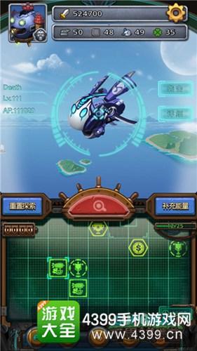 空中掠夺战开启 《不思议迷宫》飞艇系统