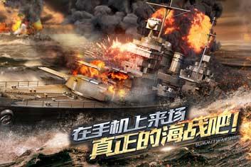 《巅峰战舰》全新版本上线 电竞脱口秀正式开播