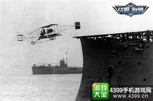 水上飞机首先被用于海上侦察
