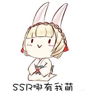 阴阳师山兔表情包