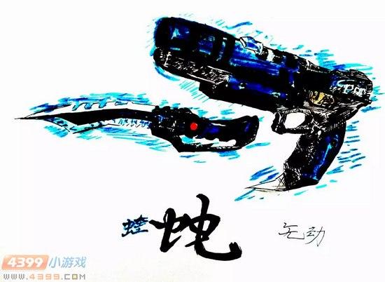 生死狙击玩家手绘-犀利蝰蛇