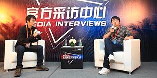 GMGC成都专访|《仙剑奇侠传3D回合》制作人刘骁:出色的产品会增强IP的生命力