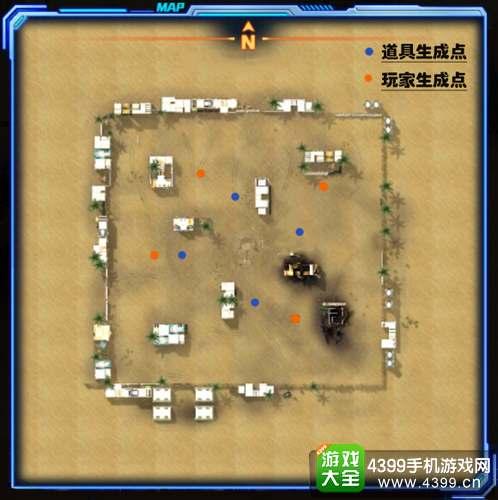 坦克之战1V1沙漠地图解析