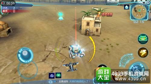 坦克之战1V1对战技巧
