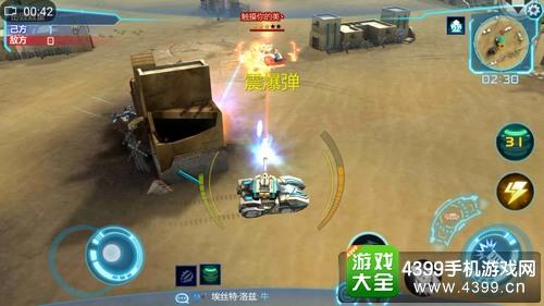 坦克之战沙漠地图1V1对战技巧