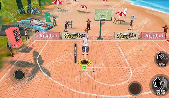 街头篮球手游怎么投篮