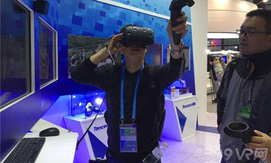 2016世界互联网大会VR展品