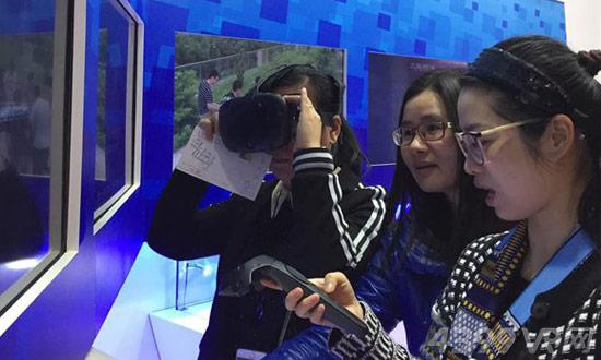 2016世界互联网大会VR展台