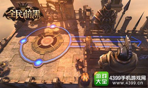 《全民暗黑》3v3城堡攻防战正式打响