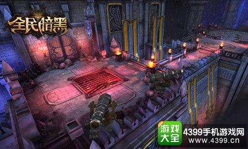 《全民暗黑》实时3v3城堡攻防战
