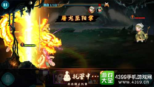 真江湖HD2