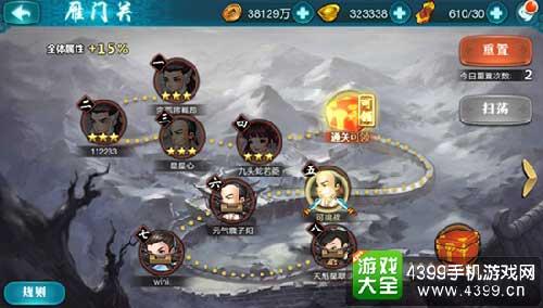 真江湖HD3