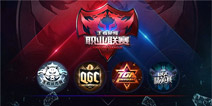 CF手游WGC微信游戏精英赛决战11月19日激情开战