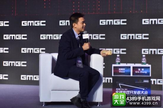 巅峰对话主持人:GMGC深圳分会执行秘书长合伙人任培文
